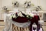 IОформление свадьбы Волгоград